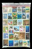 日本200克图像标志邮票