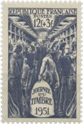 Frankrig - YT 879 - Postfrisk