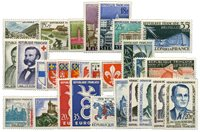 France 1958 - Selected Stamps - Mint