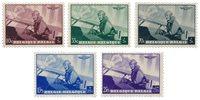 Belgien 1938 - OBP 466-70 - Ubrugt