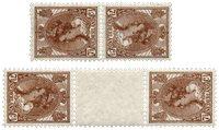 Pays-Bas - NVPH 61 b/c - Neuf