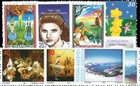 Makedonien - 9 forskellige postfriske frimærker