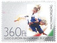 Hongrie - Judo - Timbre neuf