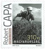 Hongrie - Robert Capa - Timbre neuf
