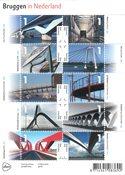 荷兰桥梁主题小全张