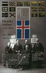 冰岛新邮, 冰岛国旗小型张