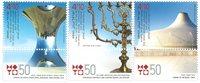 以色列博物馆邮票套票, 3枚含附票