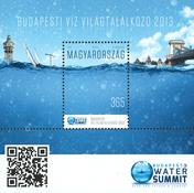 Ungarn - Vandmiljø - Postfrisk miniark