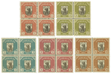 KARJALA - 1922 LAPE 8-12 postituoreina nelilöinä