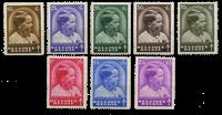 Belgique 1936 - OBP 438-45 - Neuf avec ch.