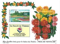 Frankrig - Udstillingsminiark - Postfrisk miniark
