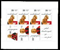 Pays-Bas 1971-1975 - NVPH 1001, 1024, 1042, 1063, 1083 - Postfris
