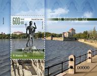 Hongrie - La Journée du Timbre - Bloc-feuillet neuf