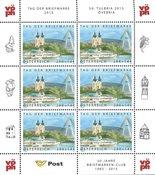 奥地利新邮, 2015 邮票日, 小版张
