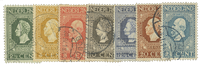 Netherlands 1913 - NVPH 90-96 - Cancelled