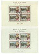 1955. Maleren Savizki. 2 miniark