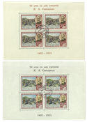 1955 the painter Savizki 2 souvenir sheets