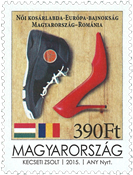 Hungary - Basketball pour femmes - Mint stamp