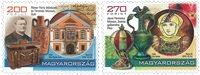 Ungarn - Museer - Postfrisk sæt 2v
