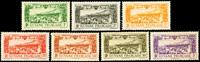 Guyana - YT PA 11/18