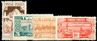 Tunesia - YT 269/72