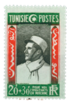 Tunisie 304