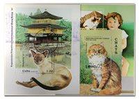 猫5张小型张邮票