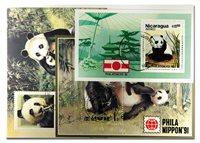 熊猫3张小型张邮票