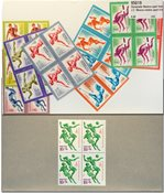 莫斯科奥林匹克运动会9版方形版票