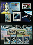 Rumfærge 2 miniark, 2 sæt, 2 frimærker