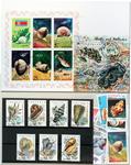 Muslinger 1 miniark, 2 sæt og 20 frimærker