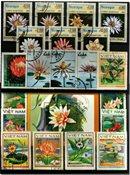 Nénuphars 1 BF, 1 série et 13 timbres différents