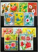 赤道几内亚花类3套邮票