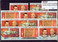 Russie l'Éspace 8 timbres différents