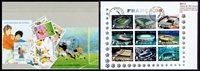 Fodbold VM 1998 - 3 miniark, 2 sæt og 20 frimærker