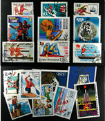 Canoe 17 different stamps