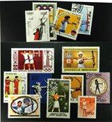 Bueskydning 13 forskellige frimærker