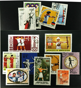Archery 13 different stamps
