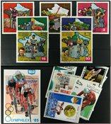 自行车赛1张小型张,1套和15张不同邮票