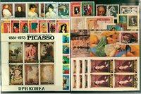 Picasso - 10 miniark, 2 sæt og 12 frimærker