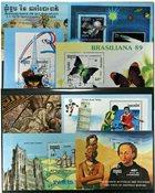 柬埔寨一 10张小型张邮票
