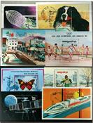 Cambodia II 10 souvenir sheets