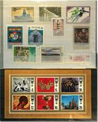 Sovjetunionen-93 postfriske frimærker i sæt