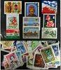 Hongrie 100 timbres différents en séries complètes  - II