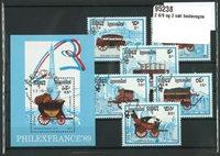 2 blocs-feuillets et 2 séries illustrant des voitures à chevaux