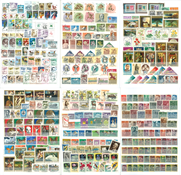 Hungary - 4000 diff. stamps in stock book