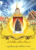 Thailand - Luang Pu Thuat - Postfrisk miniark med prægetryk