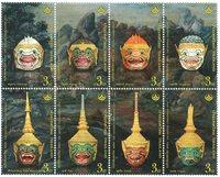 Thaïlande - Masques du Festival de Sonkran - Série neuve 8v