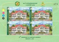 Thaïlande - Université de Kasetsart - Bloc-feuillet neuf
