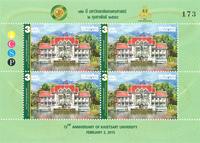Thailand - Kasetsart Universitetet - Postfrisk miniark